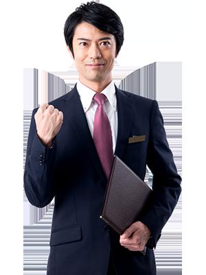 弁護士のプロフェッショナルな知識や経験があなたの大切な方を守るのです
